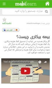 Mobilearn först i världen med uppläsning av svensk samhällsinformation på persiska 1