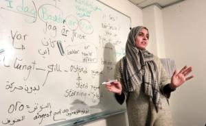 Unikt projekt inom folkbildningen ska ge fler en meningsfull asyltid 1